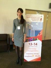 Светлана Валерьевна Яматина