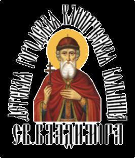 ДГКБ св. Владимира